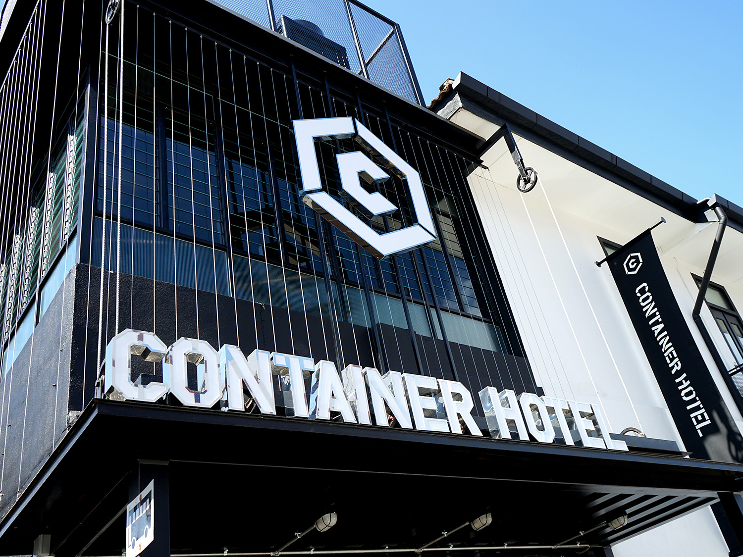 Container Hotel - Ipoh